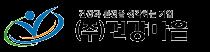 건강마을 홈페이지 Logo